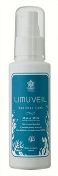 LS_moist-milk_100ml