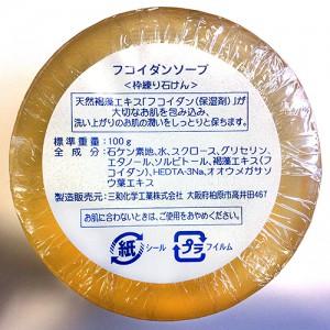 soap_1094