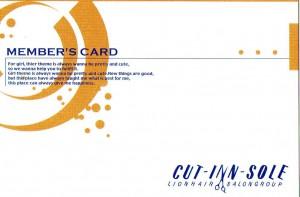 メンバーズカード011